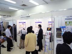 ビジネスコミュニケーション東京2008 出展ブースの様子