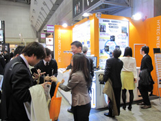 Security Show'11 出展ブースの様子