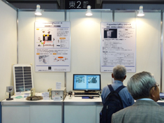 Smart Grid'11 出展ブースの様子