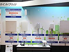 ワイヤレスジャパン2015 出展ブースの様子