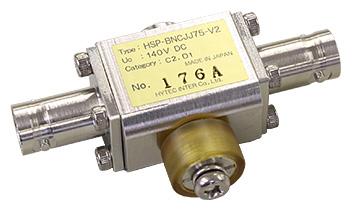 HSP-BNCJJ75-V2